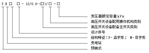 电路 电路图 电子 设计 素材 原理图 501_179